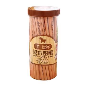 得力 S950 铅笔 HB 72支/桶 (单位:桶) 原木色
