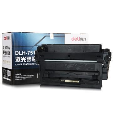 得力DLH-7516A#硒鼓激光碳粉盒(黑)(只)(适用于5200/5200n/5200dn/5200tn/5200dtn/5200l/5200lx)
