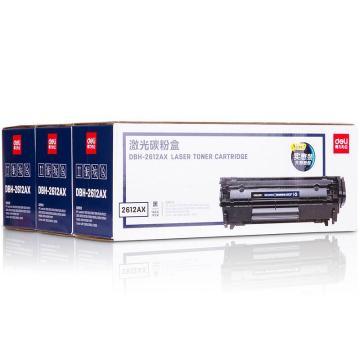 得力 DBH-2612AX3 三支装特惠硒鼓套装(黑色)(3个每套) (单位:套)