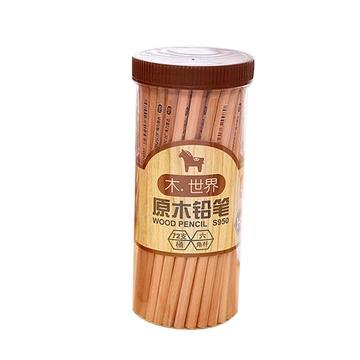 得力 S951 铅笔 2B 72支/桶 (单位:桶) 原木色